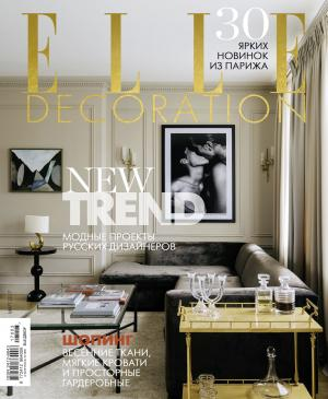 images/Presse/991-elle-deco-russia-valerie-colasdesfrancs-straw-marquetry-marqueterie-paille-media-1.jpg